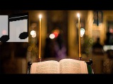 Молитва Великопостная. Св Ефрема Сирина Ч1 (6 03 2017) - Родники небесные