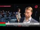 Сказка с оркестром «Маленький принц» - сюжет Югра-ТВ