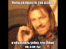 КОЛЛЕКТОР НАПОРОЛСЯ НА ЮРИСТА/Как не платить кредит/Кузнецов/Аллиам/
