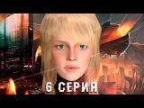 The sims 3 сериал Маруся. Талисманы 1 сезон 6 серия
