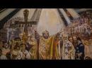 Церковь и государство в Древней Руси рассказывает историк Игорь Данилевский