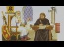 Письменность в Древней Руси (рассказывает историк Дмитрий Добровольский)