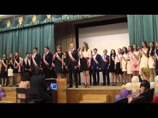 Последний звонок 11-Б школа 475 города Москвы 23.05.2015