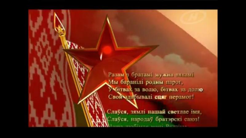 Конец эфира (ОНТ [Беларусь], 26.08.2015)
