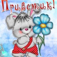 Марьяна Танашева