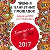 4banket.ru-Лучшие рестораны, кафе, отели Москвы