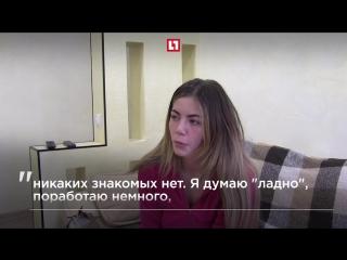 Жительница Перми рассказывает, как в модельном агентстве из нее сделали проститутку