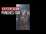 XXXTENTACION ▶ PUNCHES FAN [MISOGI - PISTOLGRIP (w_ Cavalier)] (Больше видео на vk.com/dynastysamurai)