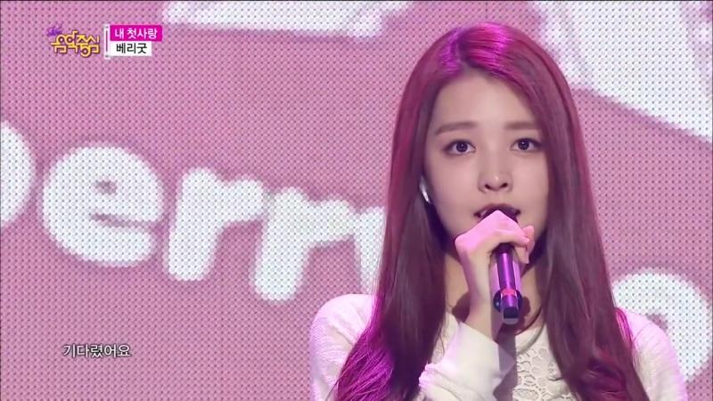 Berry Good (베리굿) - My First Love (내 첫사랑) [Show Music core]