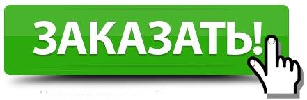 ananaza.ru/product/traktor-pritsep