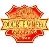 Bicycle Club || DOUBLE WHEEL || Велоклуб Сочи