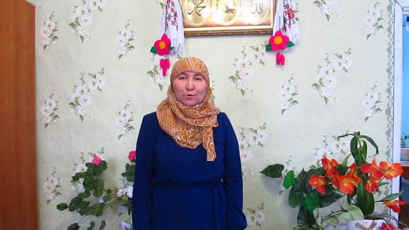 Маннанова Алиса Кугарчинский район село Кугарчи