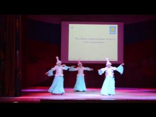Выступление ансамбля Акмарал на фестивале национальных культур Мы-астраханцы