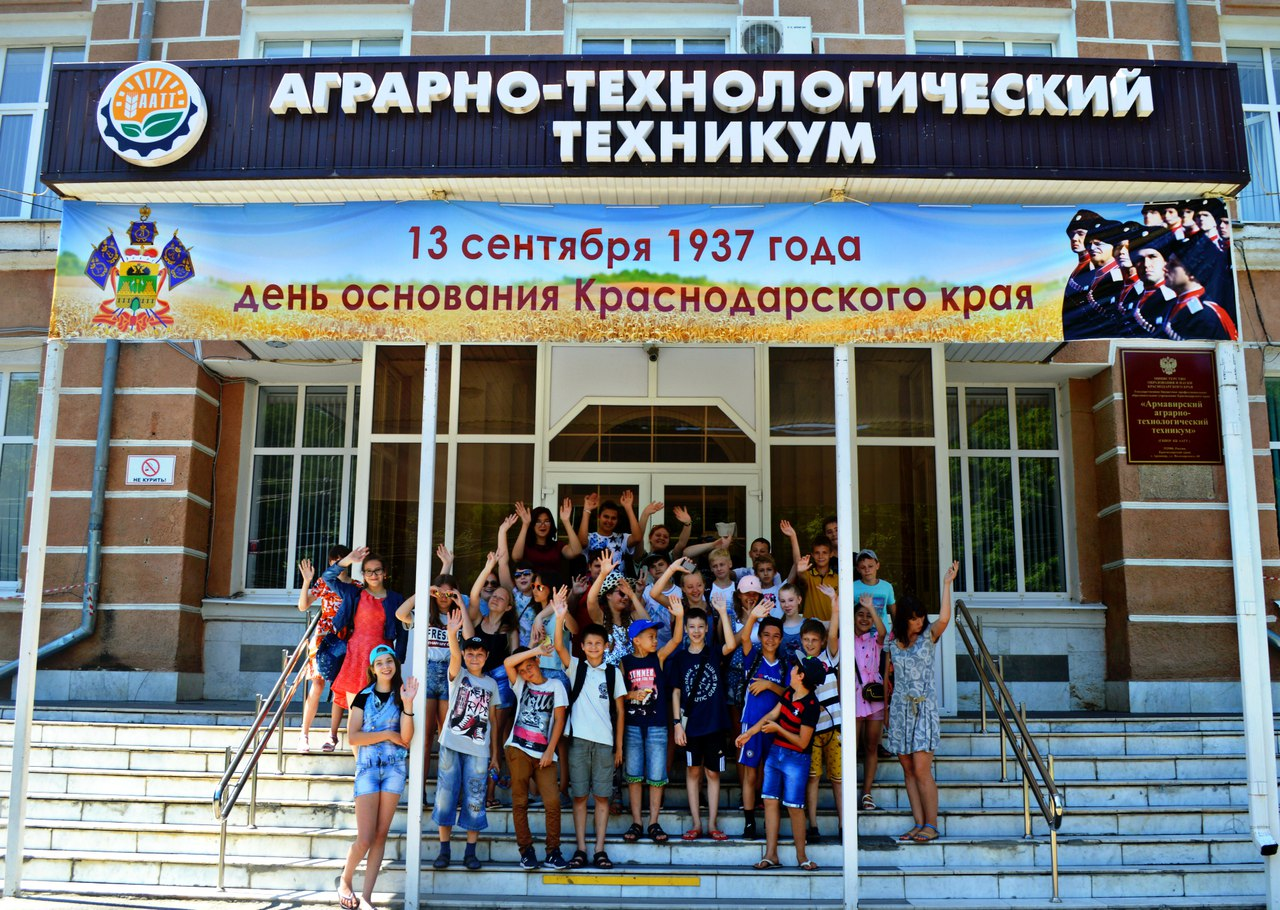 http://azvt.ru/