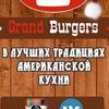Grand Burgers