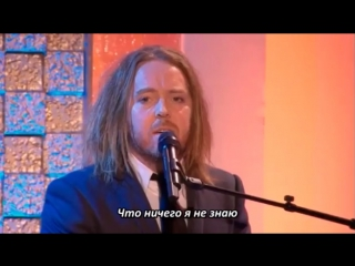 Rus sub seeing you (groundhog day) by tim minchin at the 20th south bank sky arts awards