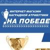 Spp-Graf Gravirovka-Vo-Vladimire