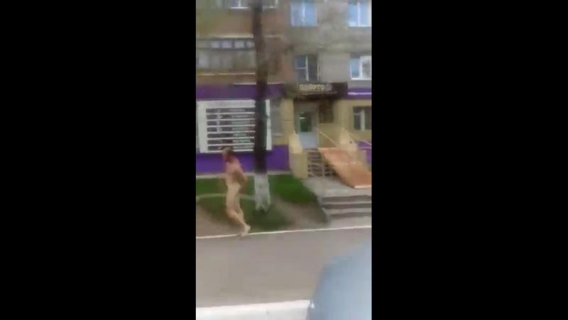 На улице голые онлайн
