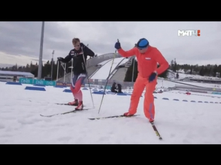 БисГу. Учимся кататься на лыжах с Петтером Нортугом
