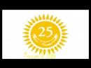 500900-Видео 25 лет Независимости Республики Казахстан