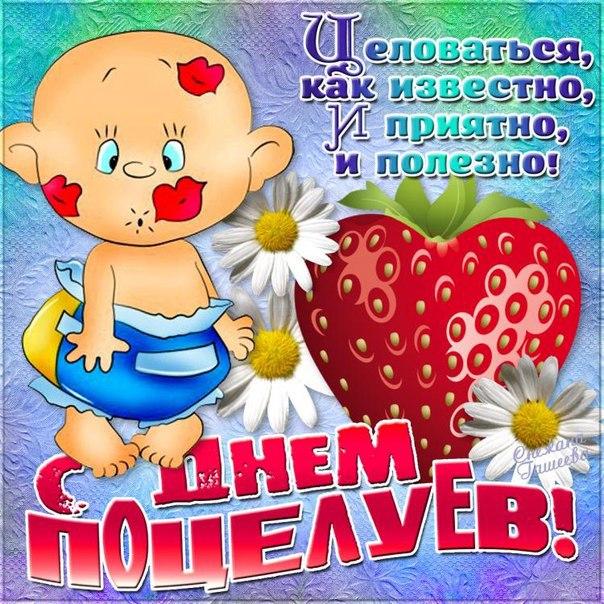 фото из альбома Екатерины Ефремовой №5