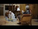 Чистильщик 2012 3 серия из 4 Страх и Трепет