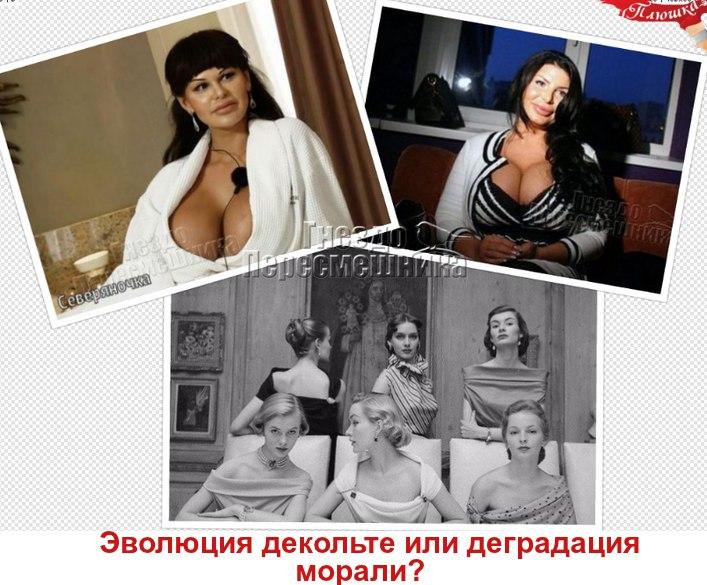 https://pp.userapi.com/c637420/v637420653/f329/BbBt9samLMs.jpg
