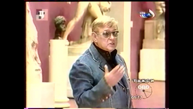 Staroetv.su Поэтический театр Романа Виктюка (ТВЦ, 2003) Павел Кашин