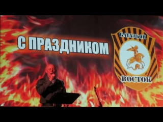 Олег Ветер- Батальон