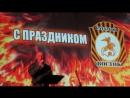 Олег Ветер- Батальон Восток 2