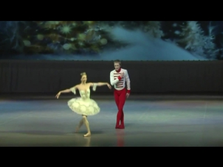 Па-де-де из балета