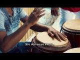 О корнях кубинской музыки