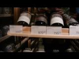Италия ГУМ в Венеции бутик вин 3000 евро за бутылку ч.59