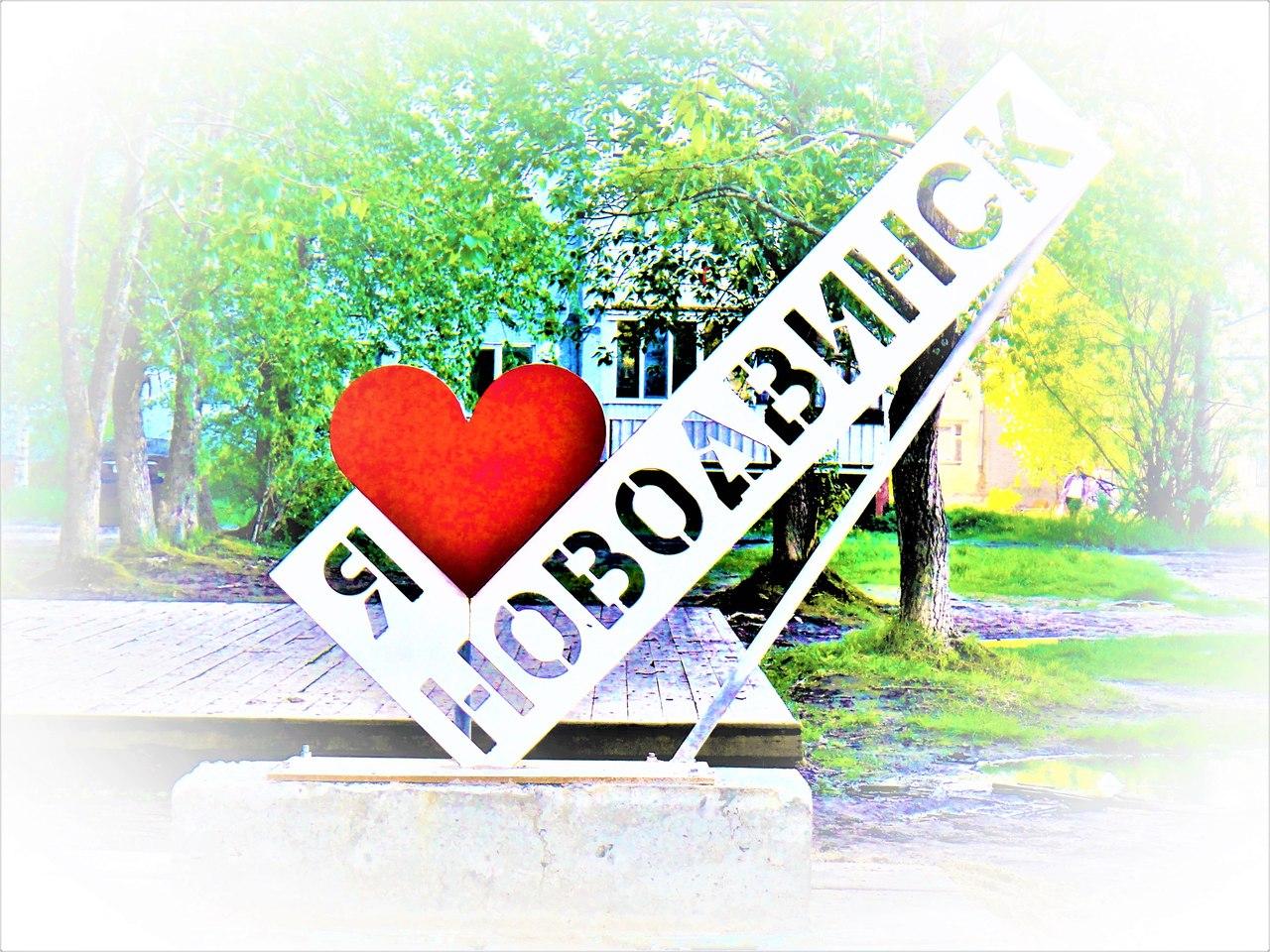 Летний Новодвинск