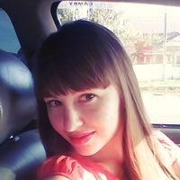 Анастасия Яганова