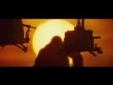 Второй трейлер на русском фильма «Кинг Конг: Остров черепа»