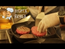 Мастер класс по приготовлению бургеров в Метро