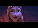 Снежная королева 3. Огонь и лед 6+ с 29 декабря
