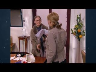 119 серия Катя вынуждена показать Кире инструкцию Малиновского