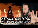 ATTACK ON TITAN - Full English Opening 1 (Guren No Yumiya) Cover by Jonathan Young feat. 331Erock