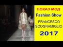 ПОКАЗ МОД 2017. Fashion Show