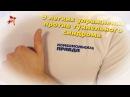 9 легких упражнений против туннельного синдрома
