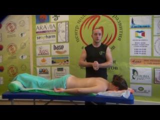 Евдокия соколова массаж отзывы 199