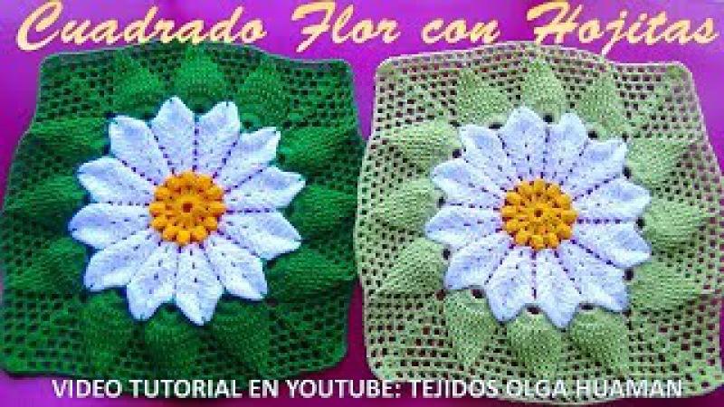Muestra Cuadrada a crochet FLOR con Hojas en Relieves paso a paso para Colchas y cojines