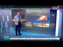 Ядерный прогноз погоды что будет с електроникой при атомном взрыве