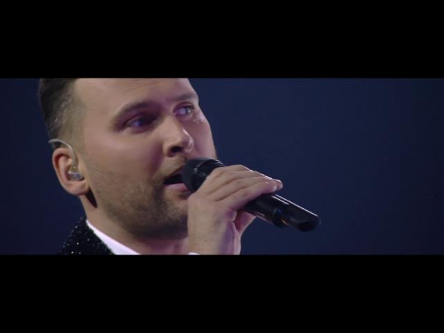 Koit Toome Laura - Verona Eesti Laul 2017 Second Semi-Final