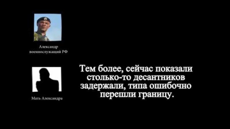 Русский морпех ноет родителям.
