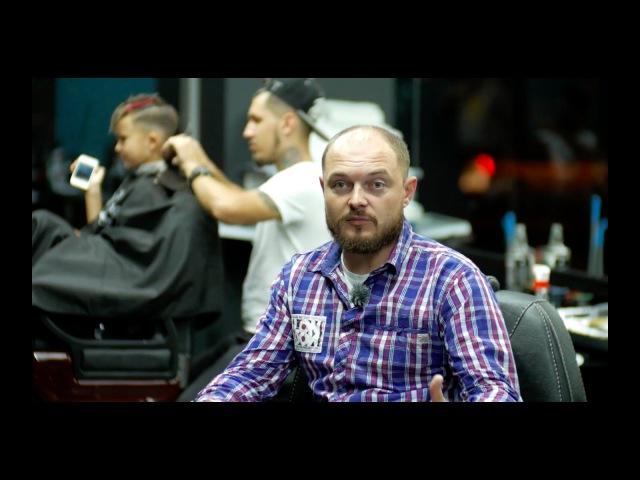 Отзыв франчайзи о федеральной сети мужских парикмахерских Big Bro Новокузнецк