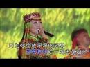 格格-游牧情歌(现场版)