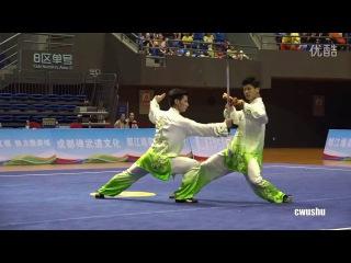 2016 Национальный Чемпионат Китая по ушу таолу 3 дуйлянь мужчины двое тайцзи цзянь...